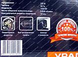 Сетевой шуруповерт Уралсталь (1050 Вт), фото 3