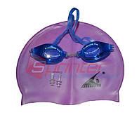 Набор детский шапочка силикон+очки+беруши