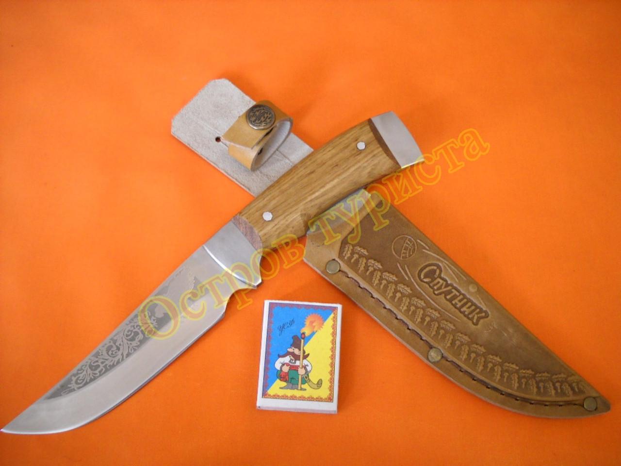 Нож охотничий Спутник 2б ножны кожа документы