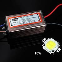 Комплект для сборки LED прожектора и уличного светильника 10Вт COB, драйвер IP65, 36V