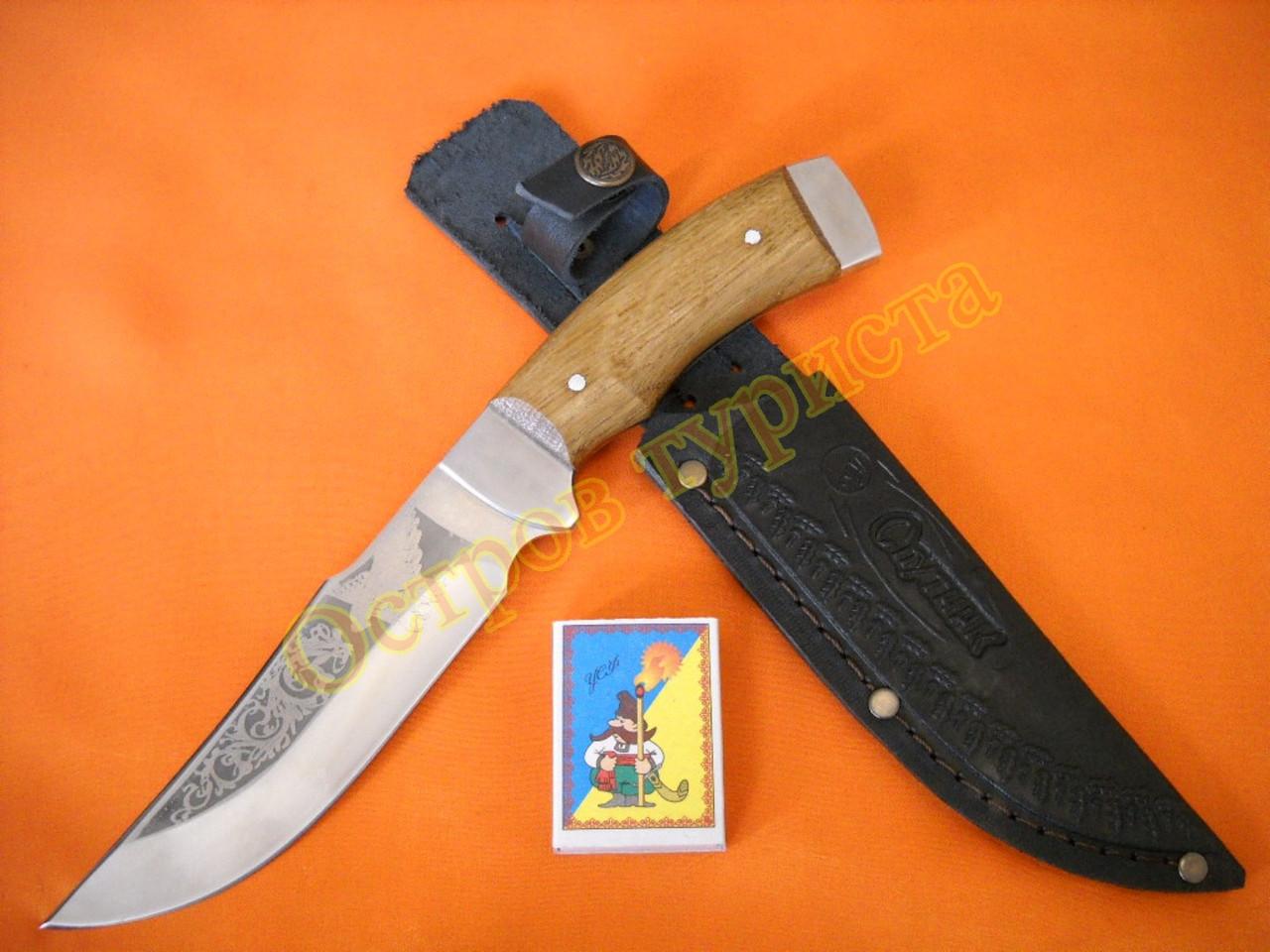 Нож охотничий Спутник 1Б ножны кожа документы