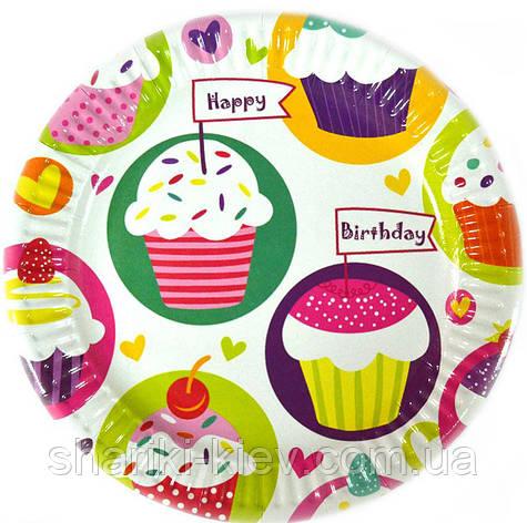 Тарелки Кексики 10 шт. бумажные на День рождения, фото 2