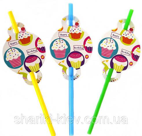 Трубочки Кексики 8 шт. простые на День рождения , фото 2