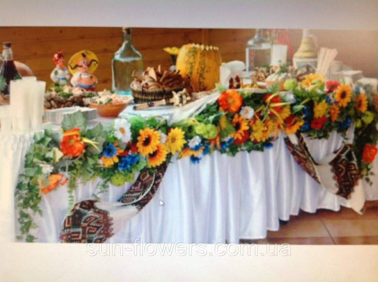Прикраса -гірлянда з штучних квітів в кантрі-стилі