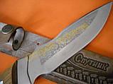 Нож охотничий Спутник 14 ножны кожа документы, фото 3