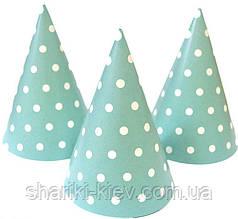 Колпаки Мятный Горошек 10 шт. бумажные на День рождения