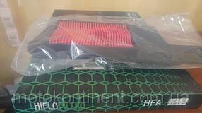Фильтр воздушный HifloFitro HFA1211