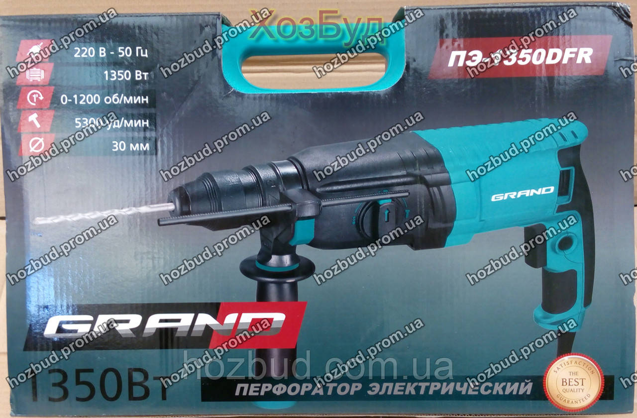 Перфоратор GRAND ПЭ-1350 DFR