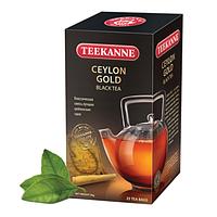 Пакетированный черный чай TEEKANNE Цейлон Голд