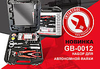 Набор для автономной пайки INTERTOOL GB-0012