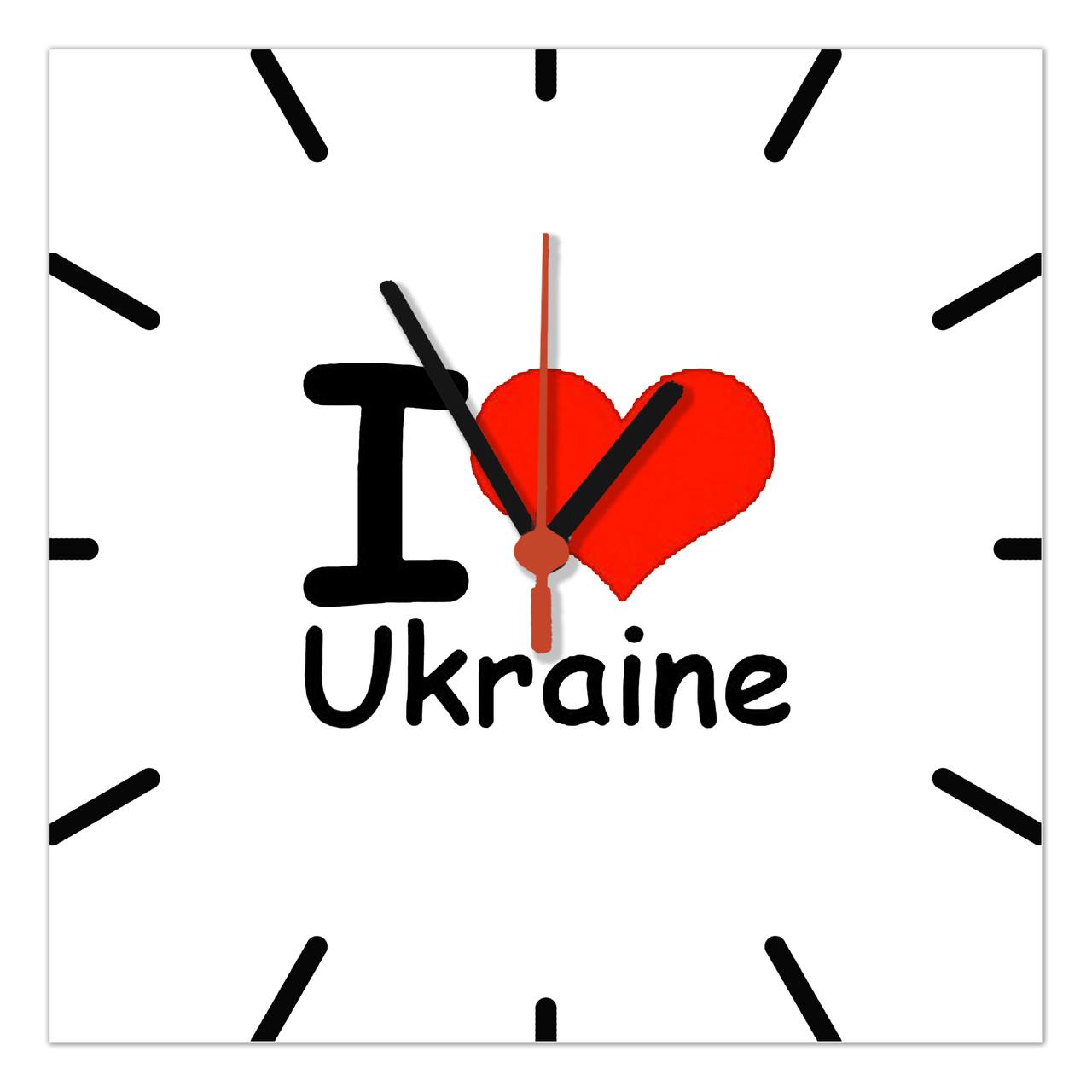 "Настенные часы на стекле ""Я люблю Украину"" кварцевые"