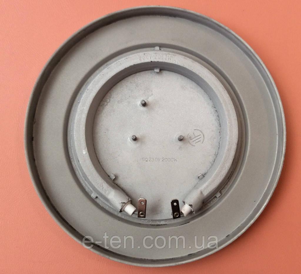 Диск №5 со встроенным ТЭНом (нагревательным элементом) 2000W / 230V для электрочайника