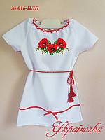 Пошите дитяче плаття під вишивку