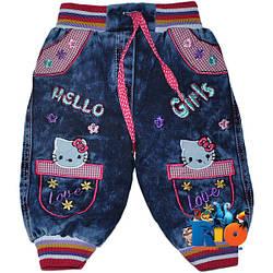 "Джинсы (на махре) ""Hello Kitty"" для девочки от 0 мес - 18 мес"