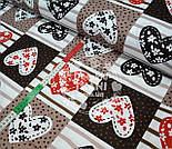Хлопковая ткань красно-коричневого цвета с сердцами в квадратах, фото 2
