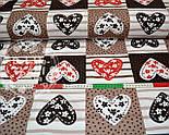 Хлопковая ткань красно-коричневого цвета с сердцами в квадратах, фото 3