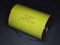 Металлопленочные конденсаторы CL20 47мкф 250в (±5%)