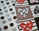 Хлопковая ткань красно-коричневого цвета с сердцами в квадратах, фото 4