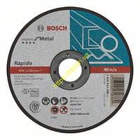 Круг абразивный отрезной 125*1, 2608603396, Bosch