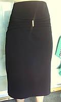 """Женская юбка""""лучики"""" большого размера"""