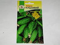 Семена огурца  Кустовой 1 грамм Кронос