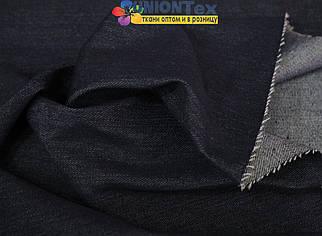 Ткань джинс стрейч темно- синий