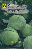 Семена Капусты белокочанной  Экстра  F1  0,3 г Семко