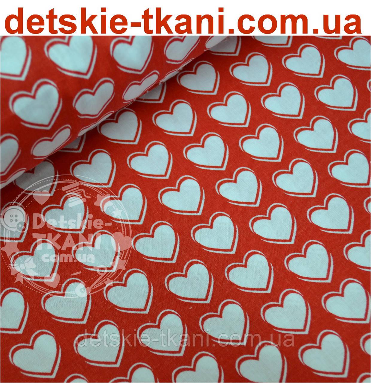 """Хлопковая ткань красного цвета """"Белые сердечки 2 см с контурами"""" № 409а"""