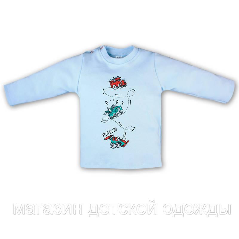 Ткани Для Детской Одежды Купить