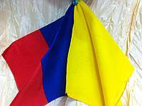 Двухцветная  бандана  жёлто сине красная