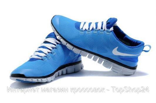 Nike_Freerun