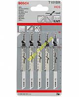 Набор пилочек по дереву T 101 BR (5 шт), 2608630014, Bosch