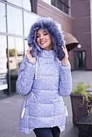 Куртка зимняя женская Верхняя одежда женская