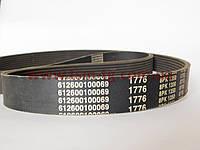 8PK1350 (8РК1350) Ремень на погрузчик ZL50, ZL50G, XZ656, CDM855