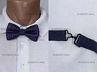 """Бабочка детская, классик синяя с фиолетовым металлическая застежка до 12 лет """"Remen"""" LM-638"""