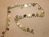 Монетки на тесьме золото 20027