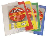 Комплект обложек для атласов и контурных карт, 285*540мм, 100мкм, Tascom