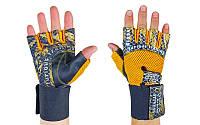 Перчатки атлетические с фиксатором запястья VELO VL-3226 (кожа, откр.пальцы, р-р S-XL, черный-желтый)