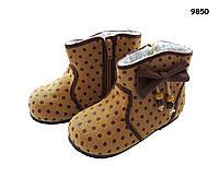 Демисезонные ботинки для девочки. 15, 18 см