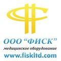 ОБЩЕСТВО С ОГРАНИЧЕННОЙ ОТВЕТСТВЕННОСТЬЮ  «ФИСК»