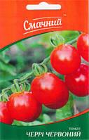 Семена томата Черри красный 0,2 г Смачний