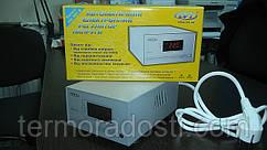 LVT АСН 250 Вт стабилизатор напряжения для котла