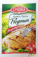 Вкусовая приправа из блюд для свинины 30 г Cykoria Польша