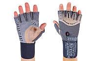 Перчатки атлетические с фиксатором запястья VELO VL-3233 (кожа, откр.пальцы, р-р S-XL, серый)