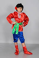 Детский карнавальный костюм Иванушка, Цыган