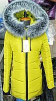 Зимняя женская куртка с опушкой горчичного цвета 46, красный