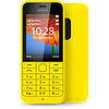 Копия Nokia 220 dual sim, Yellow
