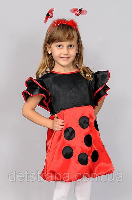 Дитячий карнавальний костюм божа корівка