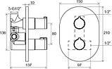 Термостатический смеситель для душа встроенный Ravak Chrome CR 064.00, фото 2