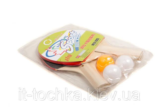 Набор для настольного тенниса pp0101, 2 ракетки, 3 мяча - IT-точка - магазин удобных покупок для дома и работы в Киеве